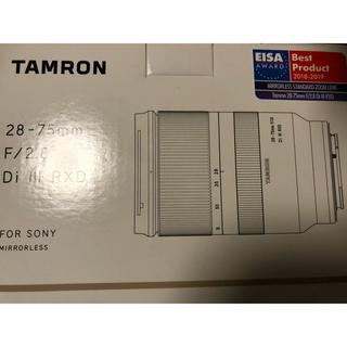 タムロン(TAMRON)のtamron 28-75 F/2.8 Di Ⅲ RXD 新品未開封(レンズ(ズーム))