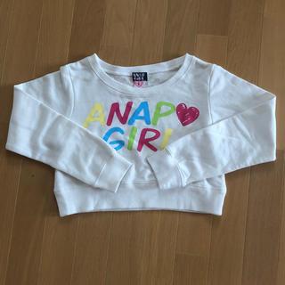 アナップキッズ(ANAP Kids)のANAP GIRL トレーナー(Tシャツ/カットソー)