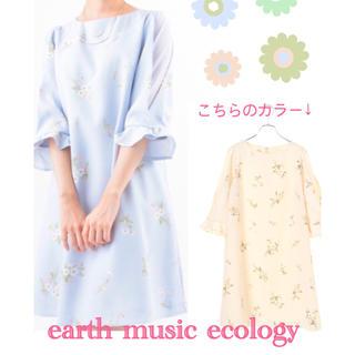 bbf616123fac4 アースミュージックアンドエコロジー(earth music   ecology)のearthmusicecology新品未使用 ブーケ