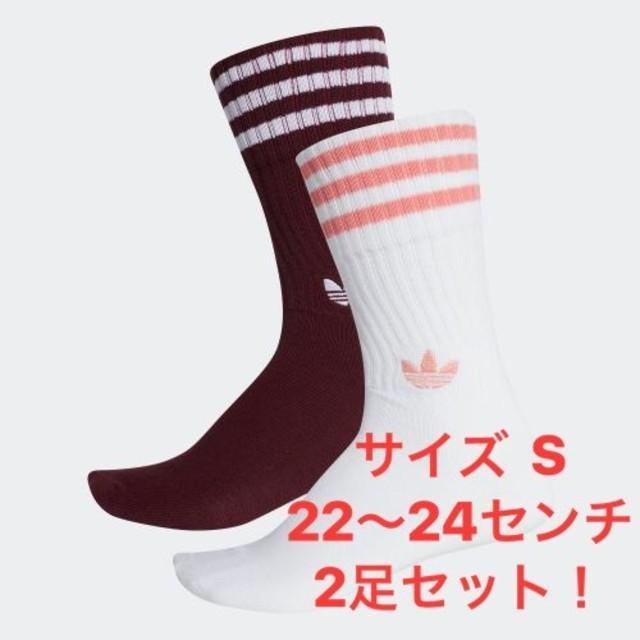 adidas(アディダス)の新品 アディダス サイズS ソックス 靴下 adidas 22〜24センチ レディースのレッグウェア(ソックス)の商品写真