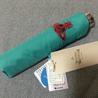 ヴィヴィアンウエストウッド(Vivienne Westwood)の【新品未使用】 Vivienne Westwood 傘(傘)