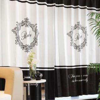 レディー(Rady)のRady♡ホテルシリーズ♡カーテン(カーテン)