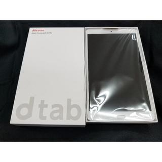 エヌティティドコモ(NTTdocomo)のドコモタブレット dtab d-01J シルバー(タブレット)