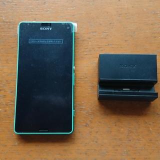 Xperia Z3C  SO-02G グリーン 修理交換品 Simロック解除済(スマートフォン本体)