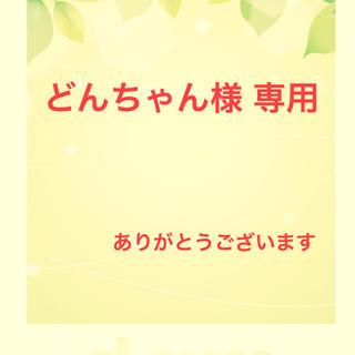 どんちゃん様 専用 ベルセレージュ(入浴剤/バスソルト)