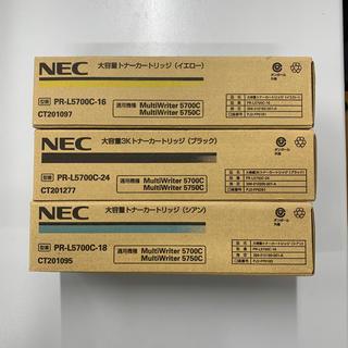 エヌイーシー(NEC)の純正品 NEC  PR-L5750C プリンタートナー 大容量3色(OA機器)