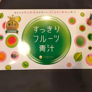 ひろ様 専用ページ(青汁/ケール加工食品 )