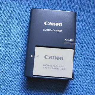 キヤノン(Canon)のCanon IXY バッテリー(コンパクトデジタルカメラ)
