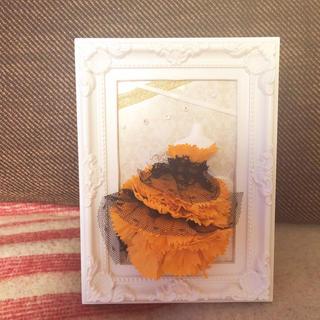 オレンジドレスのフレームアレンジ(インテリア雑貨)