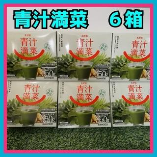エガオ(えがお)のえがお 青汁満菜 6箱セット 新品未開封 数量変更可能(青汁/ケール加工食品 )