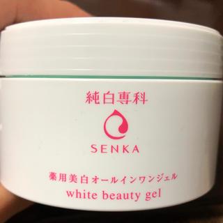センカセンカ(専科)の週末セール 純白専科 薬用美白 オールインワンジェル(オールインワン化粧品)