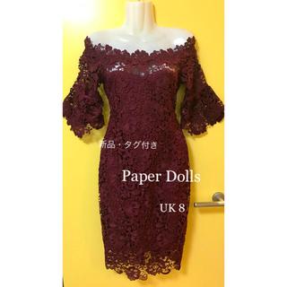 エイソス(asos)のPaper Dolls レースドレス(ミディアムドレス)