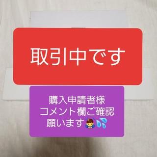 ガラスペン(kumi様専用)・インク3本セット(ペン/マーカー)