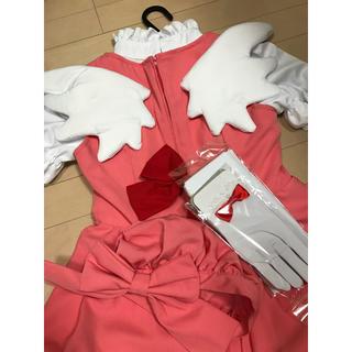 カードキャプターさくら コスプレ 衣装 フルセット(衣装一式)
