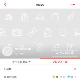 mayu様専用ページ(ヘアケア)