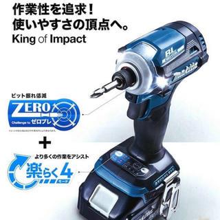 マキタ(Makita)のマキタ TD171DRGX インパクトドライバー(工具/メンテナンス)