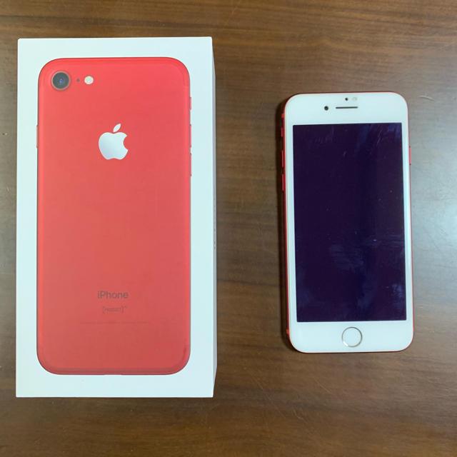 iPhone(アイフォーン)のdocomo  iPhone7  256GB スマホ/家電/カメラのスマートフォン/携帯電話(携帯電話本体)の商品写真