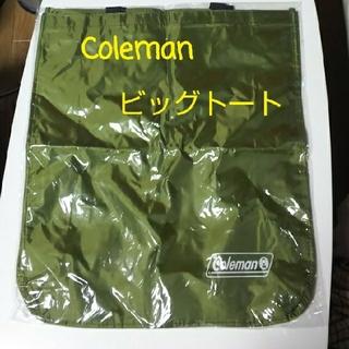 コールマン(Coleman)のcoleman  ビッグトート(トートバッグ)