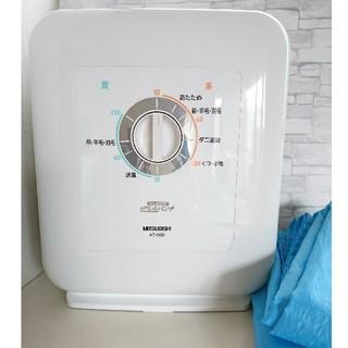 ミツビシ(三菱)の三菱 布団乾燥機 AD-U50(衣類乾燥機)