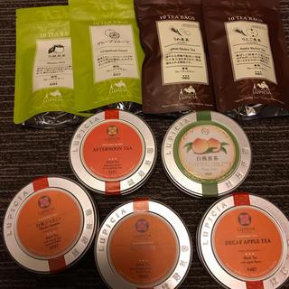 ルピシア(LUPICIA)のルピシア 紅茶 セット 8000円相当(茶)
