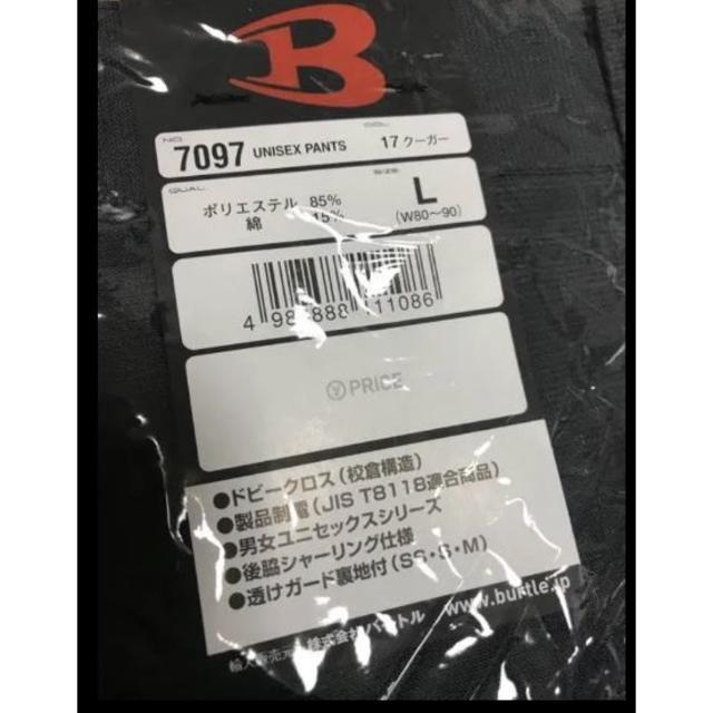 BURTLE(バートル)のBURTLE カーゴパンツ 7097 L レディースのパンツ(ワークパンツ/カーゴパンツ)の商品写真