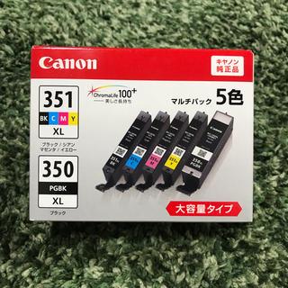 キヤノン(Canon)のキャノン 純正 インク 5色マルチパック大容量 BCI-351XL+350XL(OA機器)