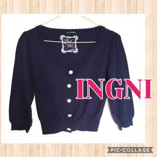 イング(INGNI)のINGNI♡ネイビー カーデ♡M(カーディガン)