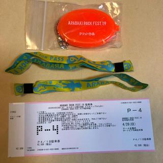 アラバキ チケット(音楽フェス)