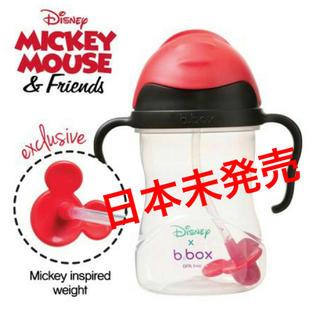 b.box × ディズニーコラボ ストローマグ(ミッキーマウス)激レア!(マグカップ)