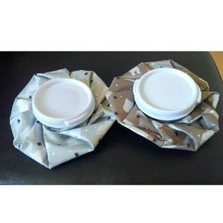 氷嚢2セット アイスバッグセット 保冷剤 アイシング 部活 熱中症対策(その他)