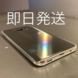 サムスン(SAMSUNG)の★SIMフリー★Galaxy S8+(SC-03J)シルバー(スマートフォン本体)