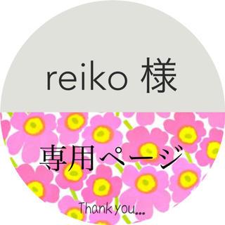 reiko様*専用ページ(アイブロウペンシル)