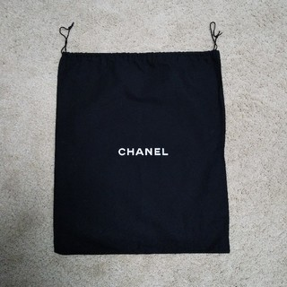 シャネル(CHANEL)のCHANEL 保存袋(ショップ袋)