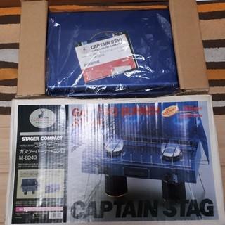 キャプテンスタッグ(CAPTAIN STAG)のキャプテンスタッグ ツーバーナー ステイジャーコンパクト M-8249 中古(ストーブ/コンロ)