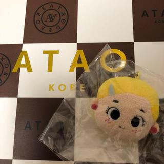 アタオ(ATAO)の♡ アタオランド限定 ♡ イアンヌちゃん ぬいぐるみチャーム ♡ 未使用品(キーホルダー)