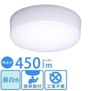 ★新品未開封★アイリスオーヤマ LED シーリングライト(天井照明)