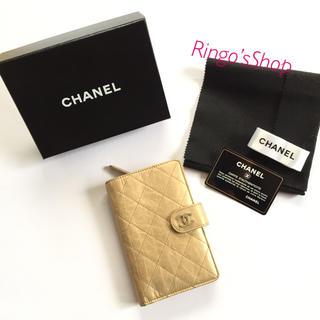 0c4527623e4d シャネル(CHANEL)の中古品 シャネル 2つ折り財布 マトラッセ ゴールド♪ヴィンテージカーフ