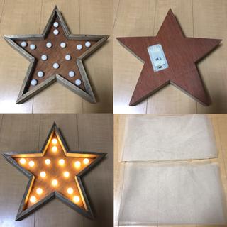 専用 星型マーキーライト&チュール2枚(その他)