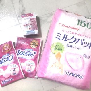 ピジョン(Pigeon)のミルクパッド ベビー用 固形石鹸(母乳パッド)