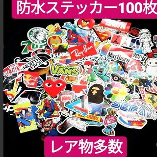 【まとめ売り】防水ステッカー100枚セット!(ステッカー)