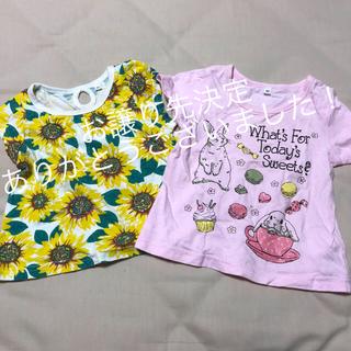 シマムラ(しまむら)のTシャツ2枚セット 90サイズ(Tシャツ/カットソー)