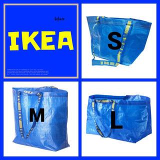 イケア(IKEA)のしんさま専用(エコバッグ)