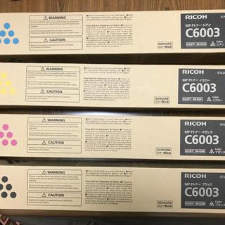 リコー(RICOH)の新品未使用 リコー 純正 C6003 4色セット(OA機器)