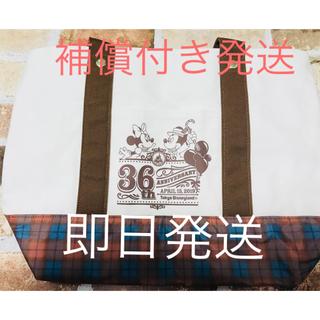 ディズニー(Disney)のディズニー☆36周年☆トートバック☆新品未使用☆ファスナー(トートバッグ)