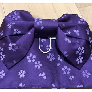 浴衣の帯 古代紫色 桜(浴衣帯)