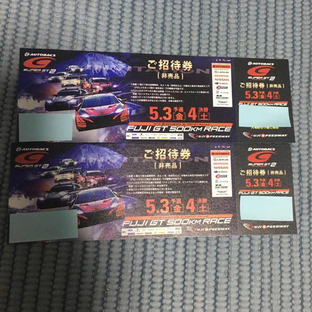 SUPER GT Rd.2 富士GT500kmレースチケット2枚(5/3-4) チケットのスポーツ(モータースポーツ)の商品写真
