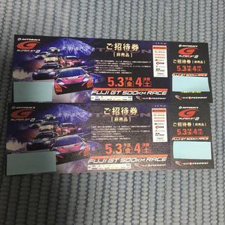 SUPER GT Rd.2 富士GT500kmレースチケット2枚(5/3-4)(モータースポーツ)