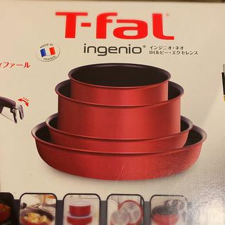 ティファール(T-fal)のティファール ルビー フライパンセット(調理道具/製菓道具)