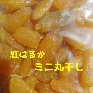 ★sakura★様専用    紅はるかミニ丸干し200g×4袋 (その他)