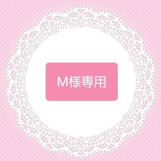ブランドロゴ風ネイルシール(その他)